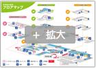 拡大フロアマップ画像へのリンク
